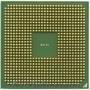 Процессор AMD Sempron 2600+ (SDA2600AIO2BX) - Изображение #2, Объявление #1335306