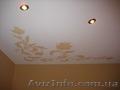 Матовые Натяжные потолки - Изображение #4, Объявление #1362584