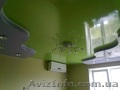 Двухуровневые Натяжные потолки, Объявление #1362583