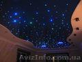 Потолок Звездное небо - Изображение #4, Объявление #1362586