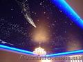 Потолок Звездное небо, Объявление #1362586