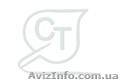 Мебельная матовая пленка ПВХ для МДФ фасадов и накладок. - Изображение #3, Объявление #1003508