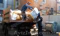 Харьков. Вывоз строительного мусора и прочих твердых отходов