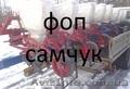 Продам сівалку СУПН-8 (СУПН). - Изображение #3, Объявление #1369910