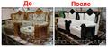 Реставрация мягкой мебели 2