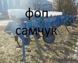 Культиватор КРН, КРНВ, мотыга,, Объявление #1370835