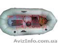 Купить лодки Харьков, Объявление #1369378