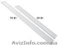 Линейные светодиодные светильники 50 и 70 Вт - Изображение #4, Объявление #1379753