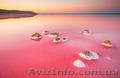 морская соль пищевая - 100 % натуральный продукт,  розовая соль