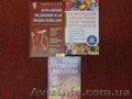 Продам справочники по медицине,лекарствам,анализам, Объявление #1424825