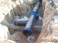 Монтаж канализации водопровода. - Изображение #4, Объявление #1417928