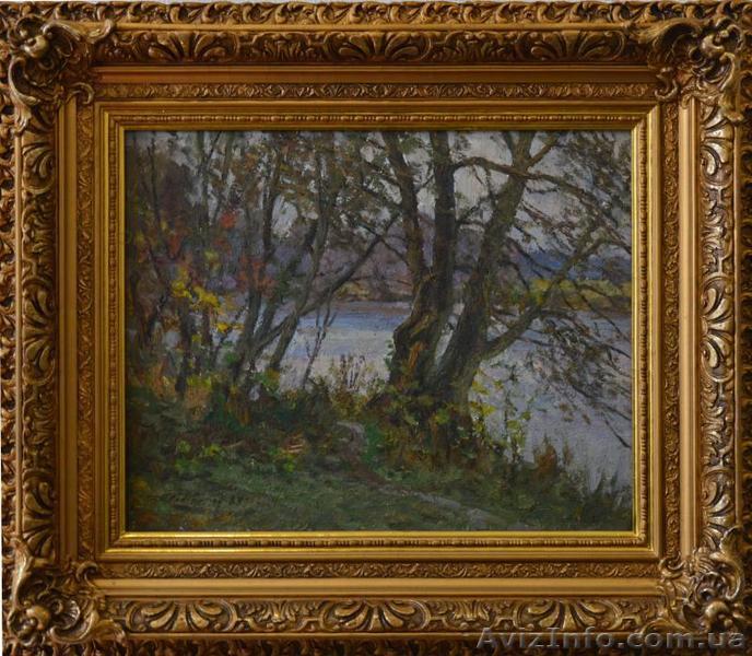 Работягов Н. П. Осенний пейзаж с рекой, Объявление #1433663
