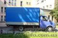 Грузоперевозки увеличенной газелью грузов до 7 м длиной,  24 м 3