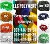 Качественная вторичная гранула полиэтилен ПЭНД, ПЭВД, ПС-УМП, АБС, ПП, ПЕ-100, Объявление #1441105