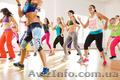 Зумба фитнес для вас.Занятия в городе Харьков