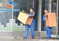 Недорого! Перевозка мебели по Харькову. Бережное отношение! - Изображение #4, Объявление #1430337