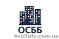 Адвокат пропонує Вам юридичний супровід щодо створення ОСББ., Объявление #1457034