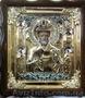 Восстановление, нанесение, реставрация зеркальных покрытий, фары, отражатели - Изображение #2, Объявление #1450564