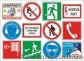 Изготовление знаков и плакатов безопасности , Объявление #1475763