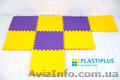Мягкие полы, коврик пазл, Объявление #1478728