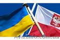 Требуются разнорабочие на завод Philips в Польше