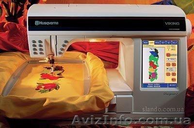 Ремонт швейных машин и швейного оборудования, Объявление #1507872
