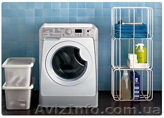 Ремонт стиральной машинки(АВТОМАТ), Объявление #1507874