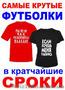 Ваша рекламная компания в г.Харькове  - Изображение #8, Объявление #947386