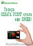 Ваша рекламная компания в г.Харькове  - Изображение #9, Объявление #947386