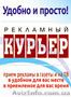 Широкоформатная печать в Харькове - Изображение #3, Объявление #1148189