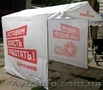 Изготовим агитационные накидки,  флаги,  палатки