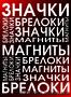Офсетная печать в Харькове! - Изображение #8, Объявление #923401