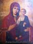 Продам икону, предположительно начало 19 века. - Изображение #1, Объявление #1515096