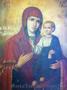 Продам икону, предположительно начало 19 века. - Изображение #5, Объявление #1515096