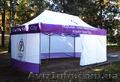 Брендированые шатры - Изображение #3, Объявление #1527248