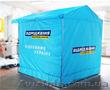 Предвыборные, агитационные палатки - Изображение #2, Объявление #1527241