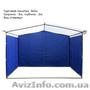 Палатки для торговли, Объявление #1527239