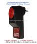 Купить в Украине ультразвуковой отпугиватель грызунов «УЗ-002»