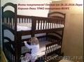 Лидер продаж - двухъярусная кровать Карина-Люкс - Изображение #4, Объявление #1196358