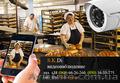 Установка видеонаблюдения для цеха хлебзавода