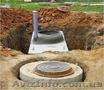 Выкопаем колодец, сливную яму, септик, приямок, смотровой колодец - Изображение #7, Объявление #1536537