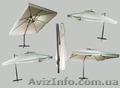 Консольные зонты, Объявление #1545953