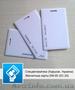 Магнитная карта EM-05 (SC-20), только ОПТ — от 50 шт, Объявление #1544415