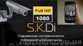Установка наружного видеонаблюдения для частного дома  - Изображение #2, Объявление #1548826