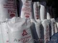 Продам мешки пищевые в Харькове