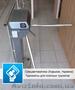 Турникеты для платных туалетов, аттракционов , Объявление #1566013