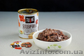 Тушенка Tushe. Мясные и овощные консервы. Интернет магазин., Объявление #1573002