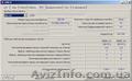 Оперативная память Apacer AM12256086PC-5A - Изображение #4, Объявление #1574515