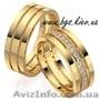 Обручальные кольца на заказ из желтого золота - Изображение #3, Объявление #1580775