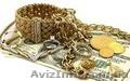 Деньги под любой залог - Изображение #3, Объявление #1581164